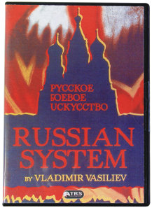 Russian Fighting System DVD - Vladimir Vasiliev
